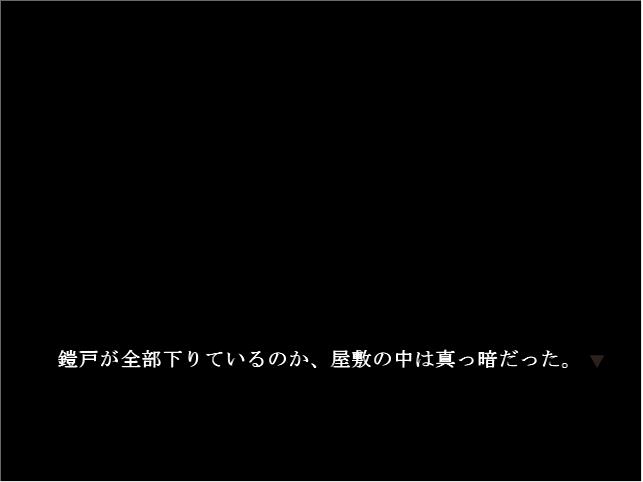 f:id:AON_KABOCYA:20181108043520p:plain
