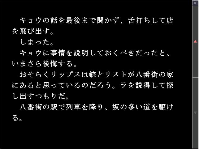 f:id:AON_KABOCYA:20181123003931p:plain