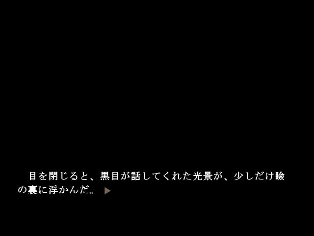 f:id:AON_KABOCYA:20190228183404p:plain