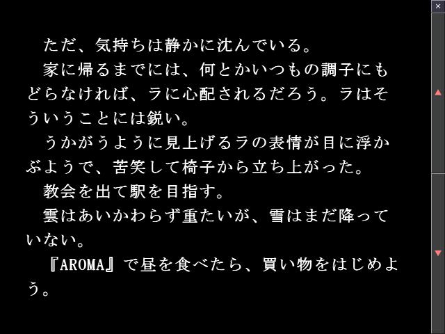 f:id:AON_KABOCYA:20190312170704p:plain