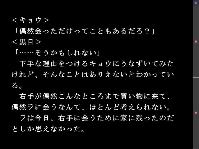 f:id:AON_KABOCYA:20190314165544p:plain