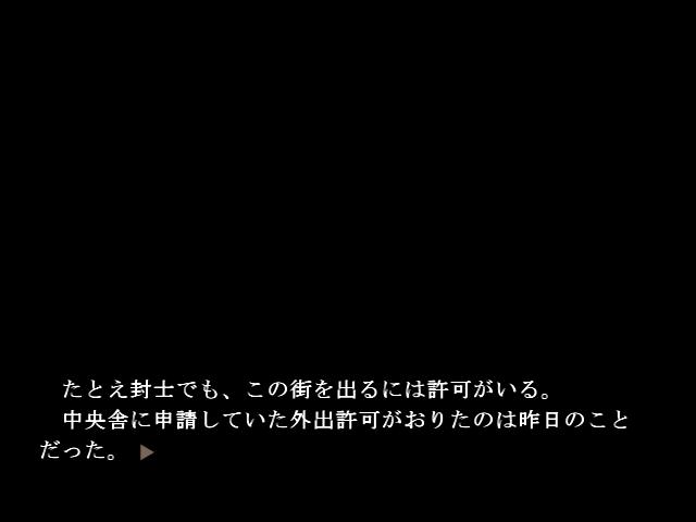 f:id:AON_KABOCYA:20190327054320p:plain