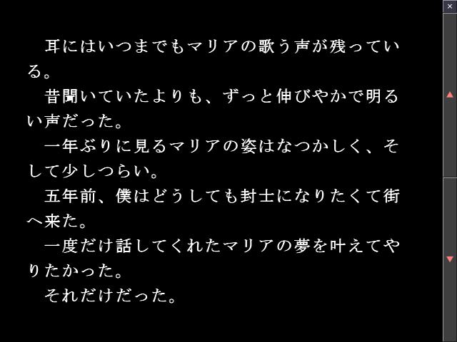 f:id:AON_KABOCYA:20190327054743p:plain