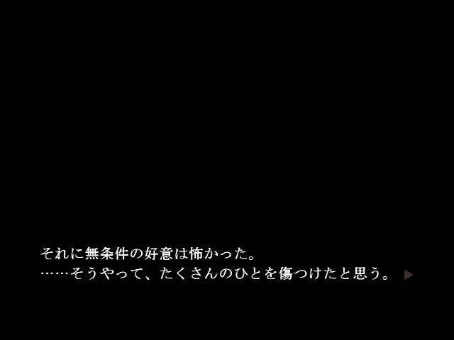 f:id:AON_KABOCYA:20190327054821p:plain
