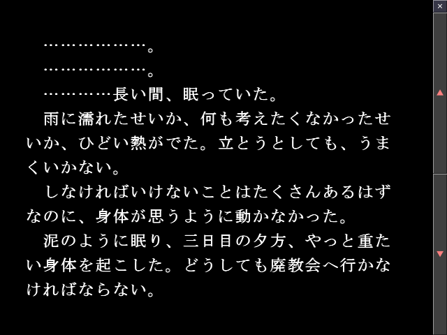 f:id:AON_KABOCYA:20190402021132p:plain