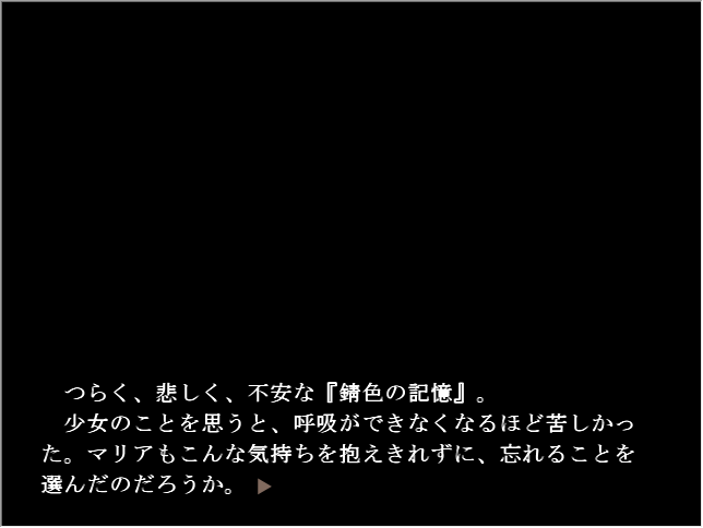 f:id:AON_KABOCYA:20190402022649p:plain