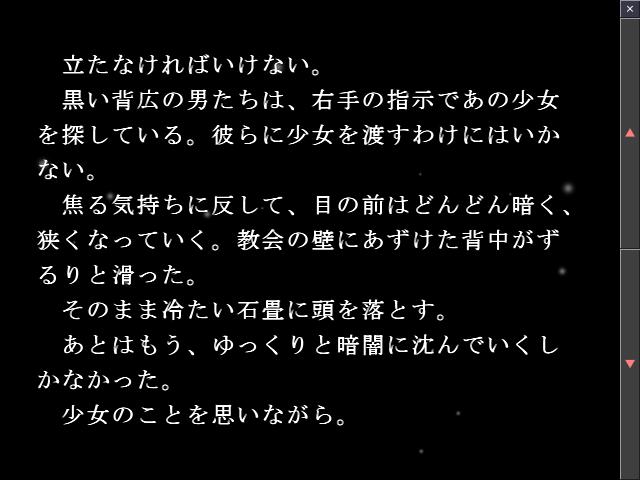 f:id:AON_KABOCYA:20190402022709p:plain