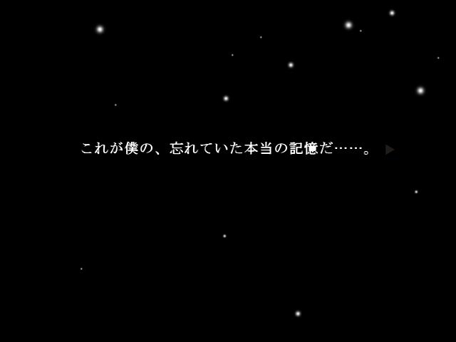 f:id:AON_KABOCYA:20190402022743p:plain