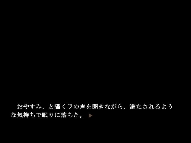 f:id:AON_KABOCYA:20190404033128p:plain