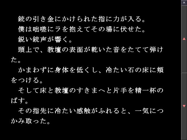 f:id:AON_KABOCYA:20190408044203p:plain