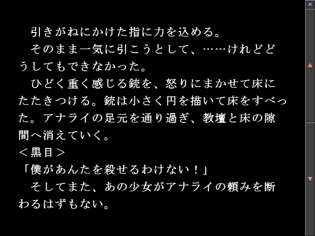 f:id:AON_KABOCYA:20190408044312p:plain