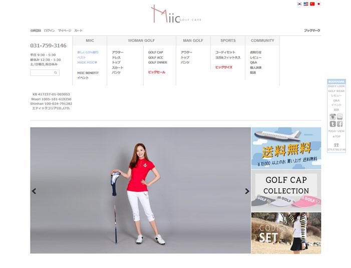19a45680547bd MIICは、実用的かつオシャレなゴルフウェアを専門的に販売している、韓国ゴルフウェア専門ショップです!