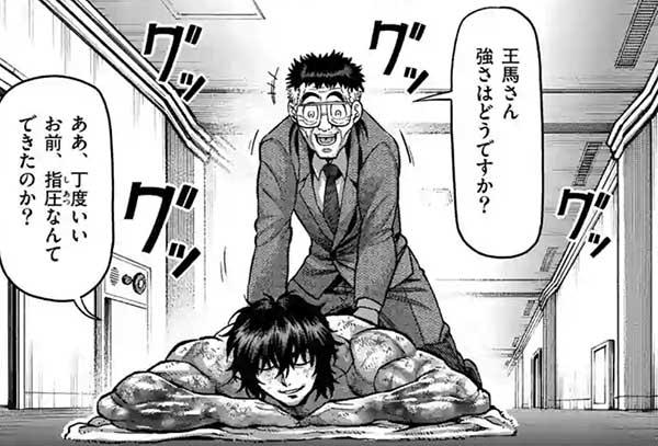 アシュラ 漫画 ガン ケン