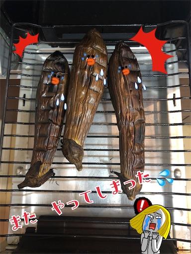 f:id:APwakuwakukosodate:20200915055622j:image