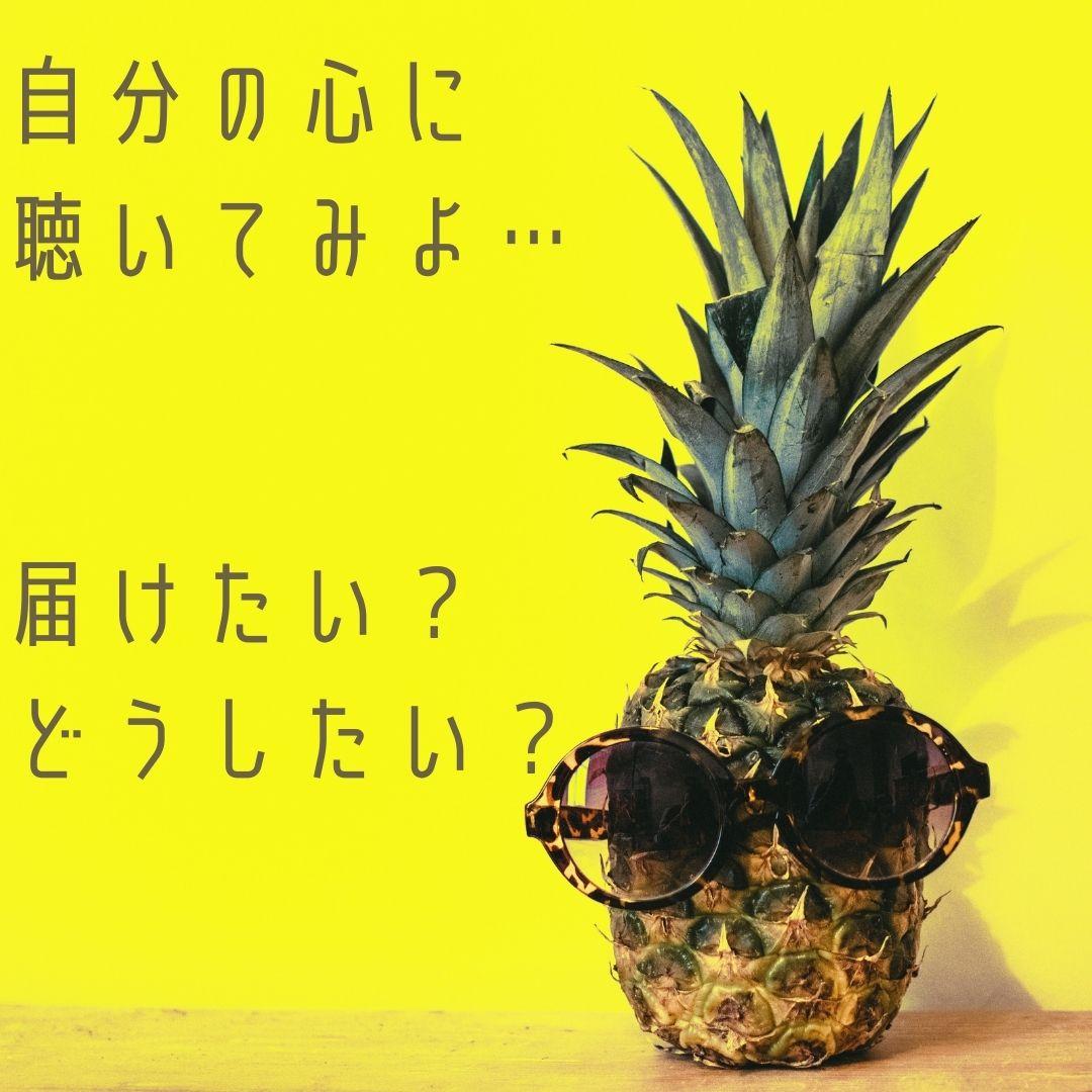 f:id:APwakuwakukosodate:20201203004134j:plain