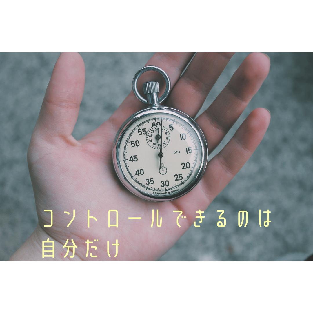 f:id:APwakuwakukosodate:20201207021446p:plain