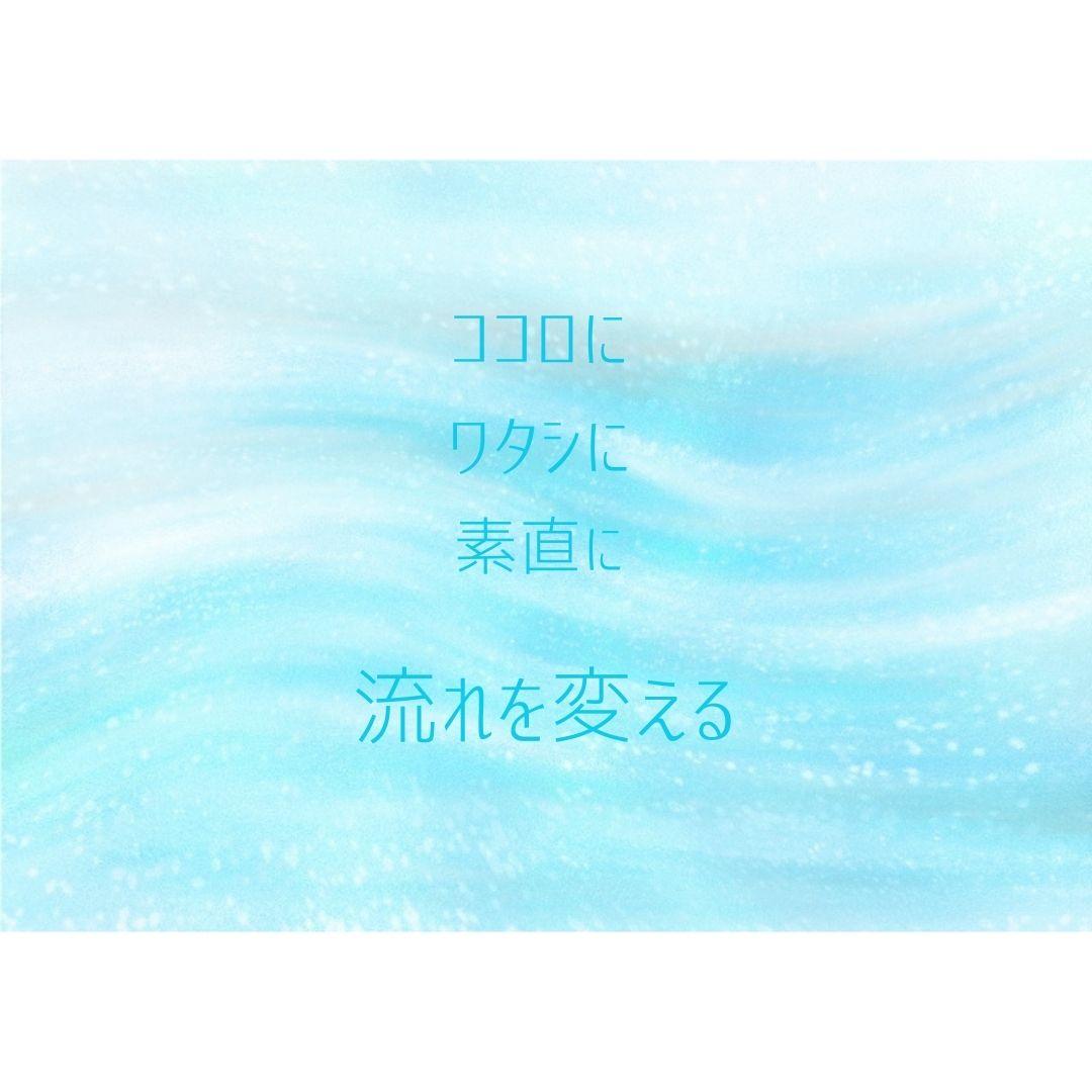 f:id:APwakuwakukosodate:20210115083626j:plain