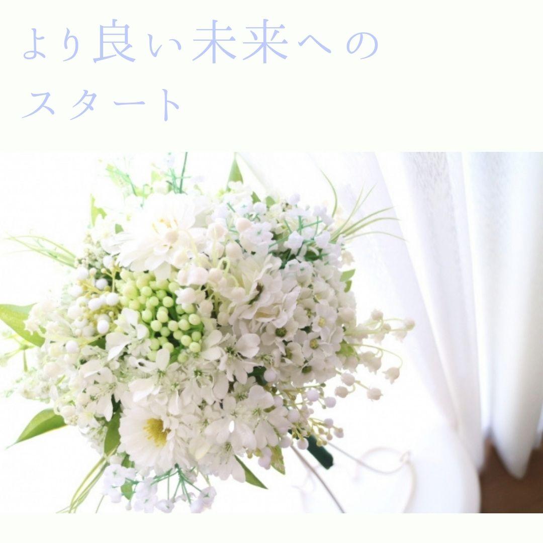 f:id:APwakuwakukosodate:20210529031201j:plain