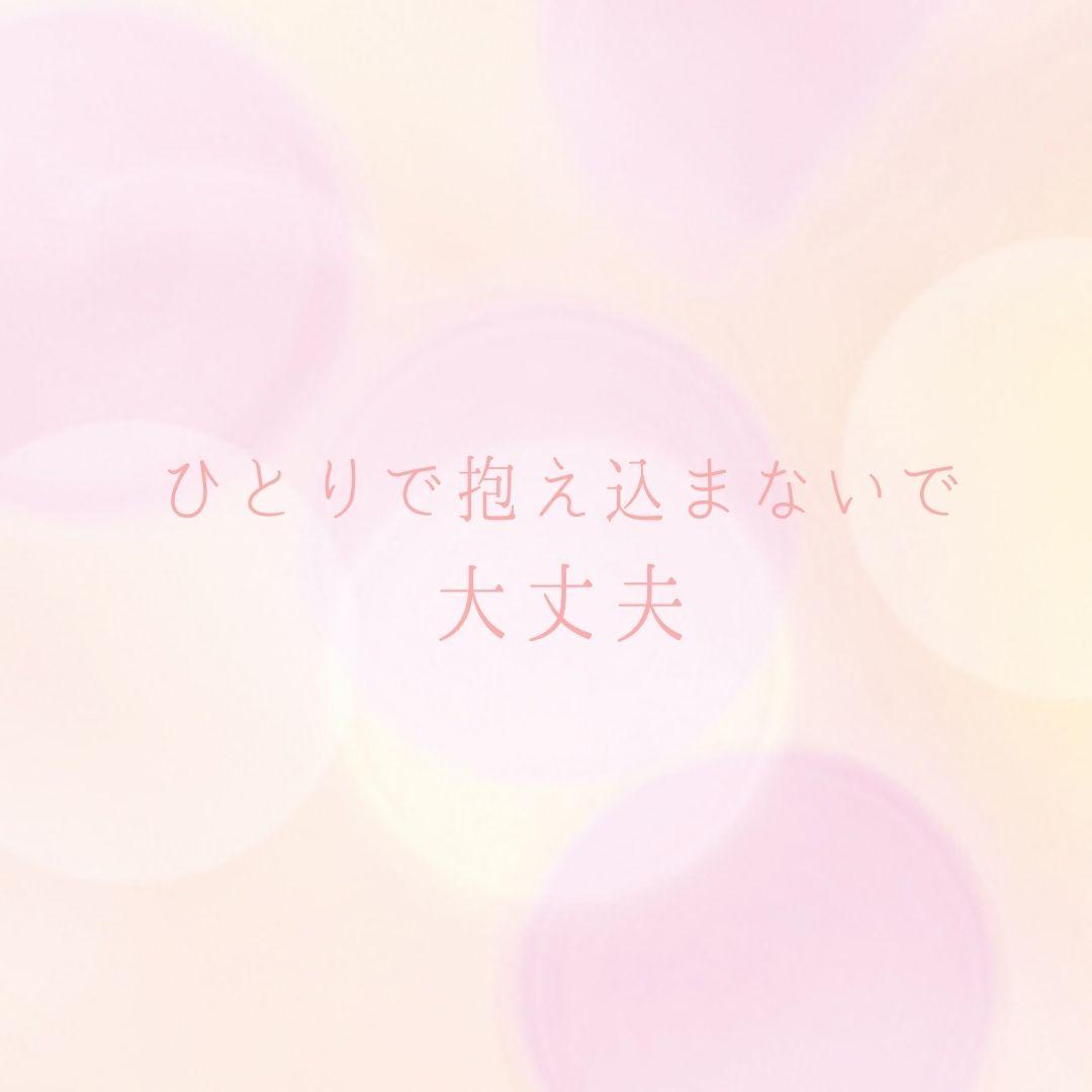 f:id:APwakuwakukosodate:20210620082505j:plain