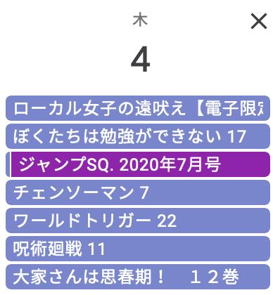 f:id:AQM:20200529111307p:plain