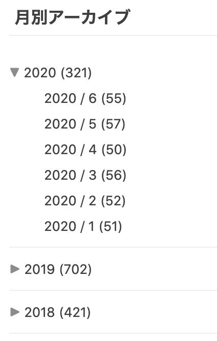 f:id:AQM:20200629232320p:plain