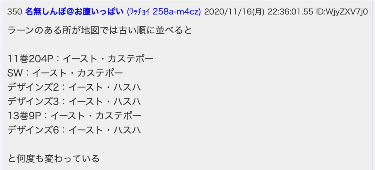 f:id:AQM:20201117092835p:plain