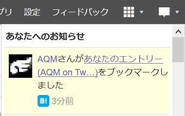 f:id:AQM:20210107045903p:plain
