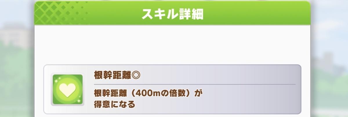 f:id:AQM:20210307215828j:plain