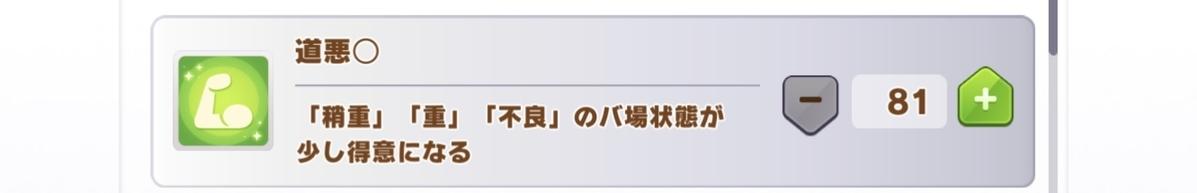 f:id:AQM:20210307220205p:plain