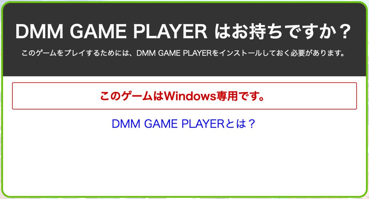 f:id:AQM:20210310122831p:plain