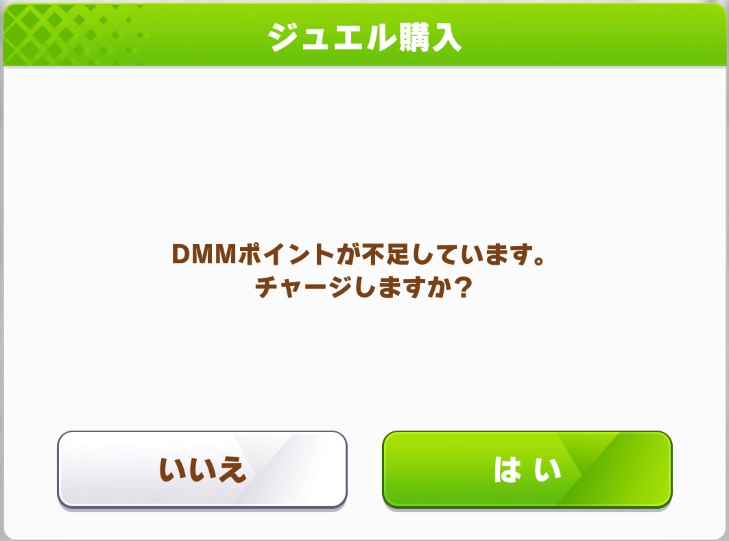 f:id:AQM:20210311021413j:plain