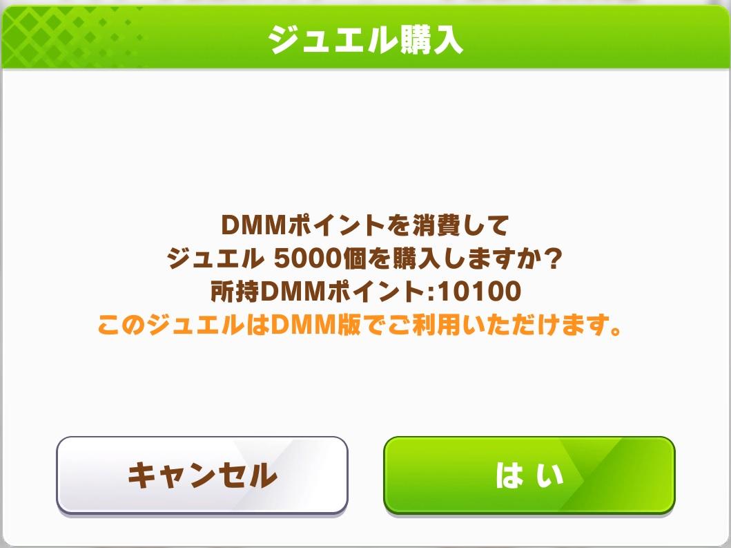 f:id:AQM:20210311021457j:plain