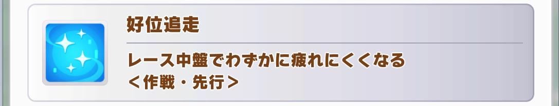f:id:AQM:20210315053812j:plain