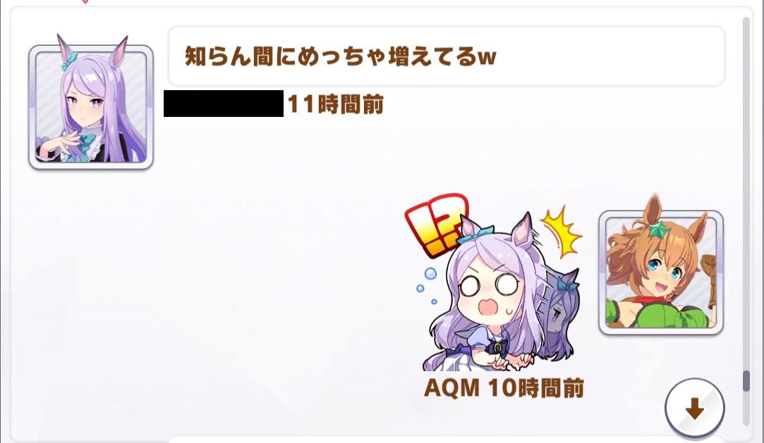 f:id:AQM:20210401030449j:plain