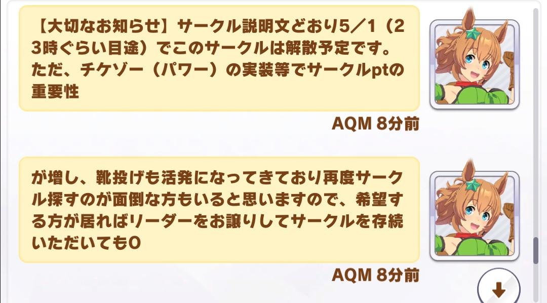 f:id:AQM:20210430004318j:plain