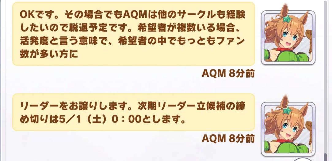 f:id:AQM:20210430004328j:plain