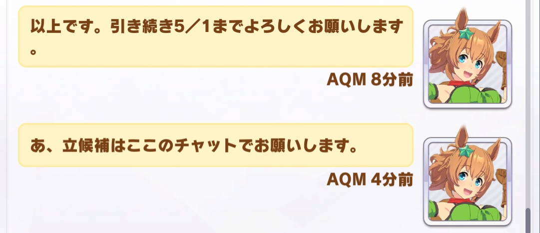 f:id:AQM:20210430004341j:plain