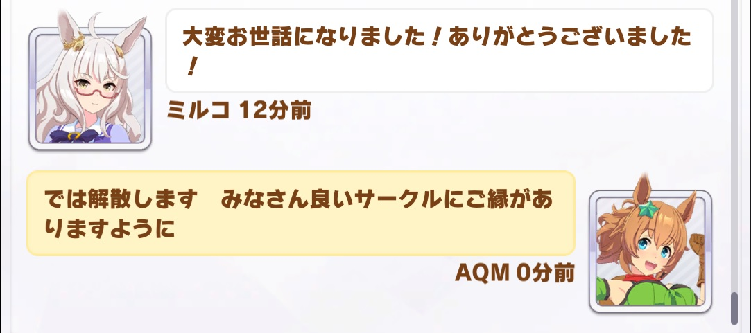 f:id:AQM:20210501234123j:plain