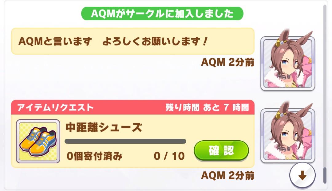 f:id:AQM:20210503033222j:plain