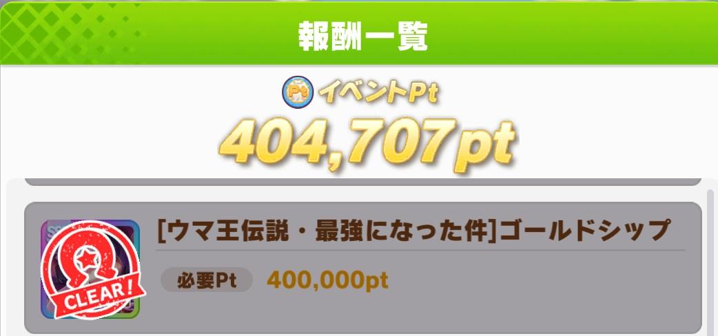 f:id:AQM:20210712001107j:plain