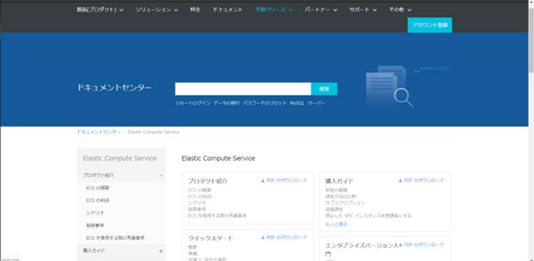f:id:AQ_matsumoto-yutaro:20191017105842j:plain