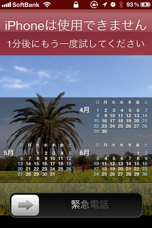 f:id:AR30:20120511054243p:image:w300