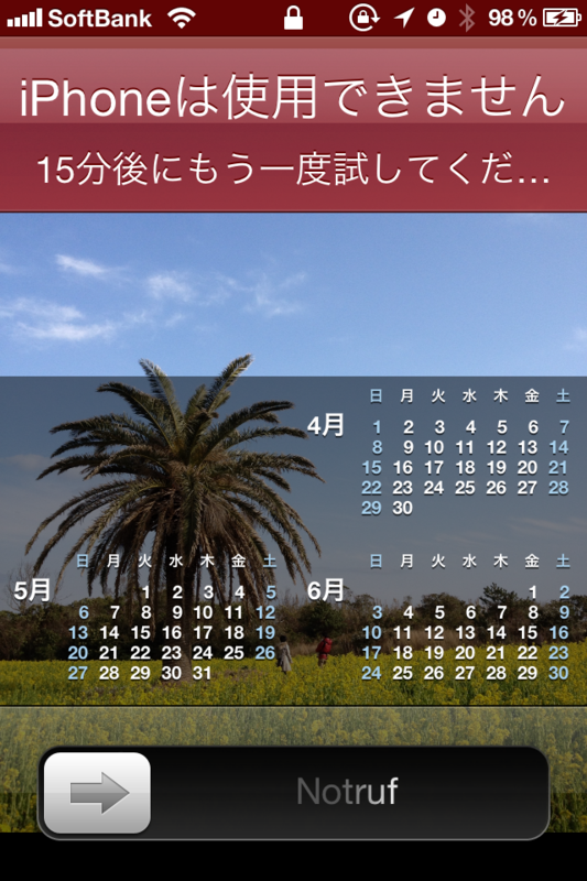 f:id:AR30:20120511054245p:image:w300