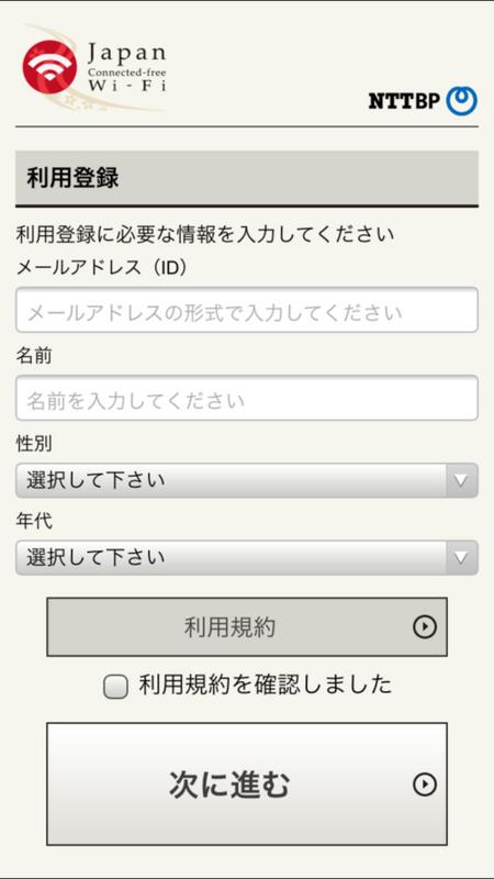 f:id:AR30:20141202205245j:plain