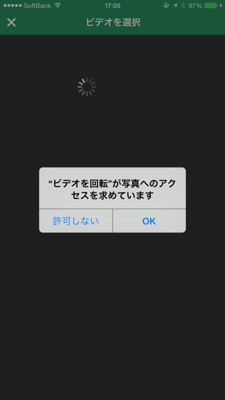 f:id:AR30:20141205171211p:plain