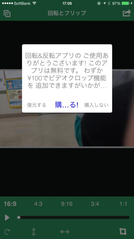 f:id:AR30:20141205171655p:plain