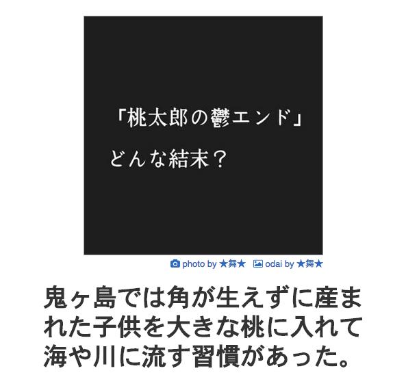 f:id:AR30:20150303163817p:plain