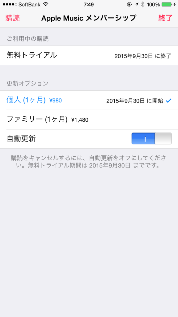 f:id:AR30:20150702092351p:plain