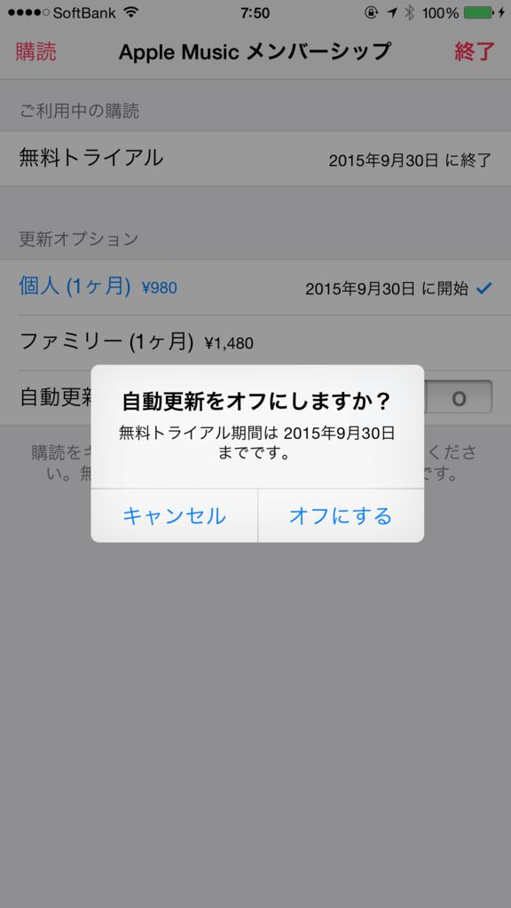 f:id:AR30:20150702092359p:plain
