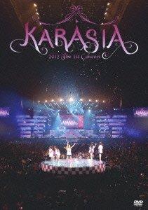 KARA 1st JAPAN TOUR KARASIA [DVD]